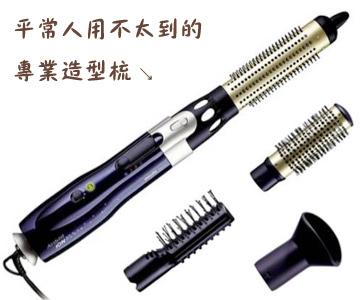 造型梳(關於梳子二三事:梳子的種類與說明)