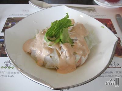 福華雲采 Ag 銀色洋食