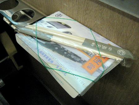 2008 宜蘭之旅 鐵路便當