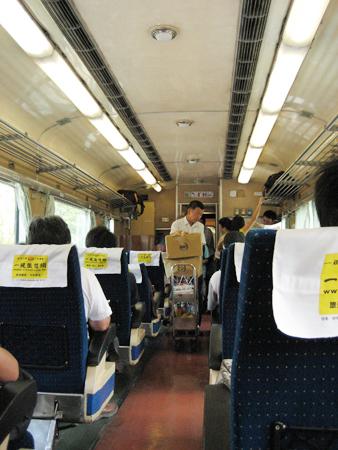 2008 宜蘭之旅 餐車