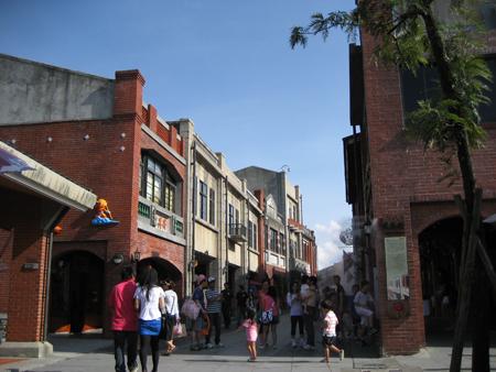 2008 宜蘭之旅 傳藝中心 老街