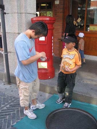 2008 宜蘭之旅 傳藝中心 打陀螺