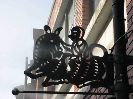 2008 宜蘭之旅 傳藝中心 雕花招牌
