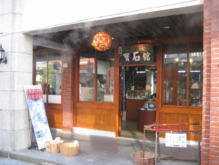 2008 宜蘭之旅 傳藝中心 寶石館