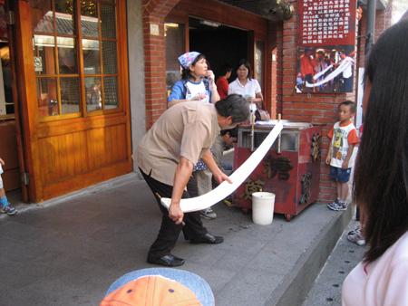 2008 宜蘭之旅 傳藝中心 糖蔥師傅