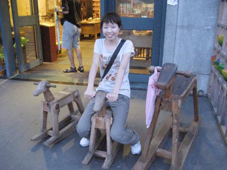 2008 宜蘭之旅 傳藝中心 木馬搖啊搖
