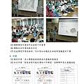 02-教學歷程-2.jpg