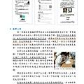 02-教學歷程-3.jpg