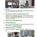 04-行政經歷-2.jpg