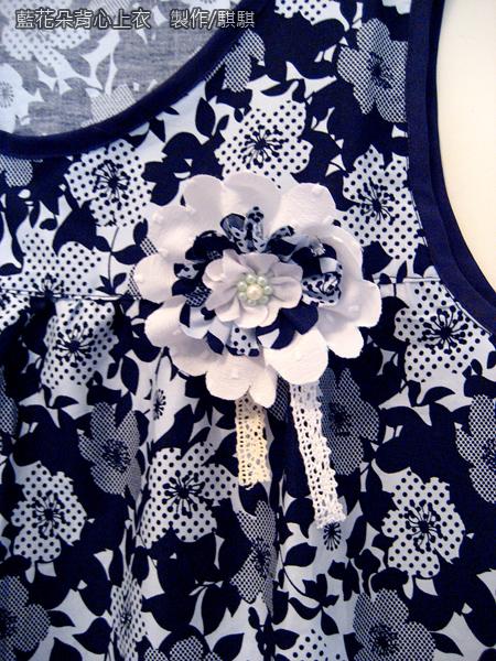 藍花朵背心上衣 細部照