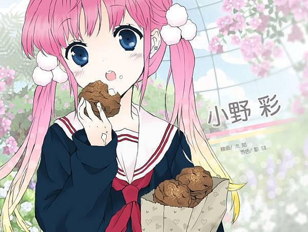 puff girl_v3(上色).jpg