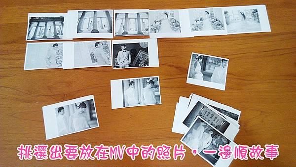 劇情式婚紗MV製作教學02