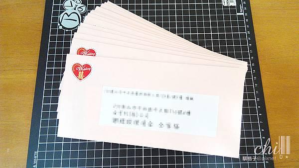 唯美浪漫西式喜帖完全教學-15.jpg