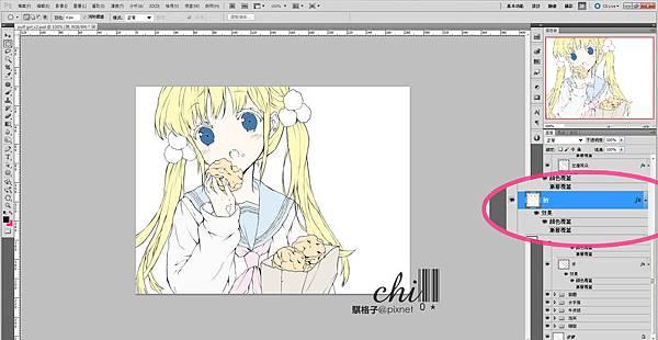 輕柔淡彩風電繪教學-04.jpg