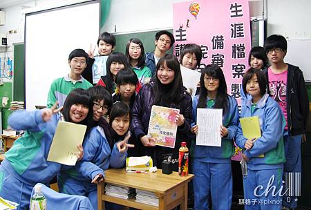 楊騏專題演講_和平高中_審查資料製作-01.jpg