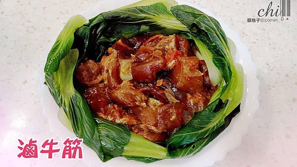 茄汁二寶牛肉麵-02.jpg