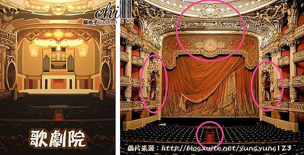 歌劇院_p