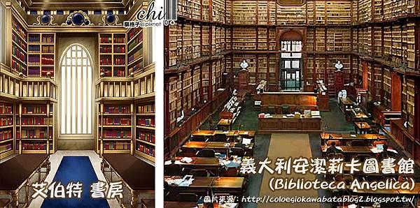 艾伯特書房