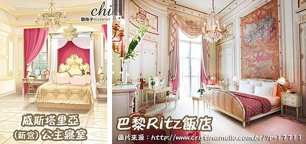 新宮(公主寢室)