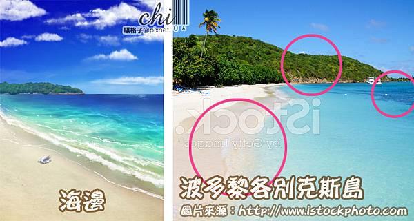 海邊_p.jpg