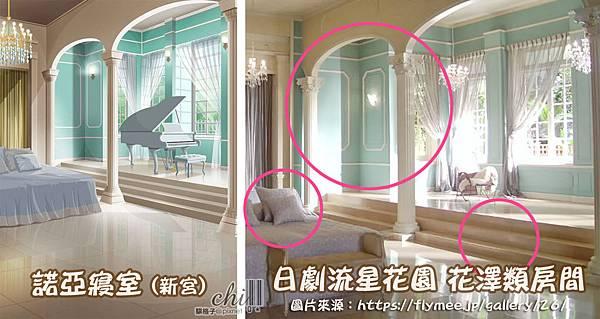 諾亞寢室_p