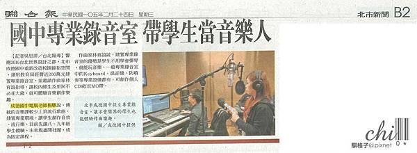 楊騏媒體行銷成果_20160224聯合報.jpg