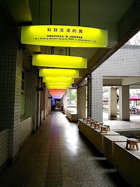 楊騏媒體行銷成果_201512_30雜誌-2.jpg