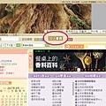 20170627_台北市教育局教師無線網路漫遊申請.jpg