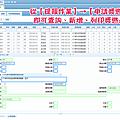 20170628_校務系統列印獎懲表.png