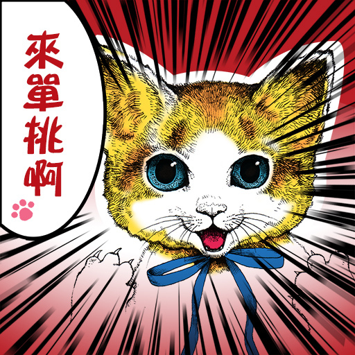 幻想博物館著色-1-5(單挑貼圖).jpg