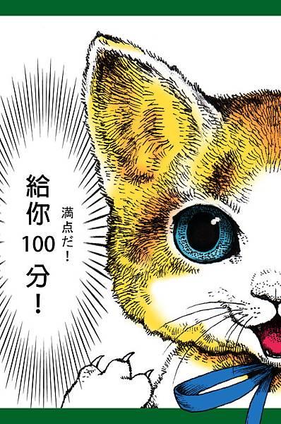 幻想博物館著色-1-10(半臉貼圖).jpg