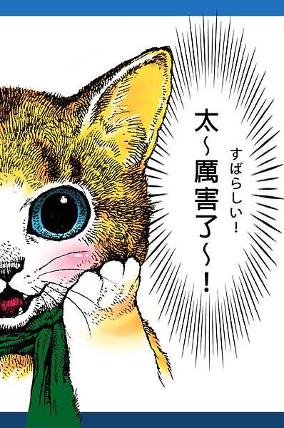 幻想博物館著色-3-1(半臉貼圖).jpg