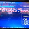 20170913_Phantosys遠端開機BIOS設定-1.jpg