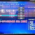 20170913_Phantosys遠端開機BIOS設定-3.jpg