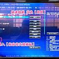 20170913_Phantosys遠端開機BIOS設定-4.jpg