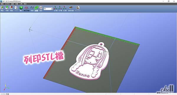Kanna平面吊飾_4-列印STL檔.jpg