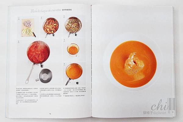鮮蝦濃湯食譜-2.jpg