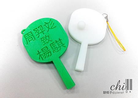 學生作品-小球拍刻字吊飾.jpg