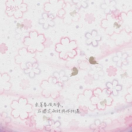 乘著春風而來,在櫻花雨裡與你相遇 Meet you in sakura rain./2018.03.12/數位粉彩 Digital Pastel