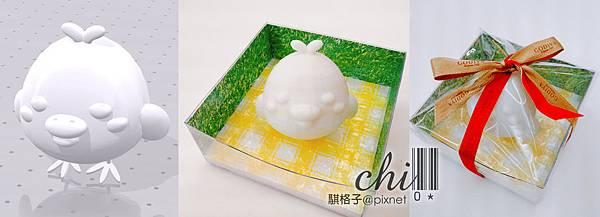 拉拉熊-小雞-3D模型%26;列印成品