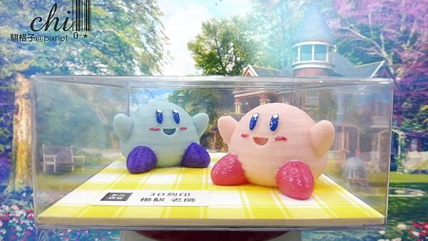 Kirby_裝盒(平視圖).jpg