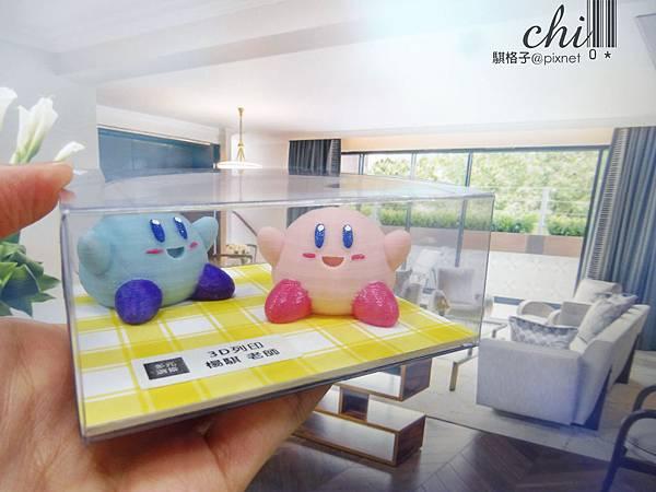Kirby_裝盒(仰視圖).jpg