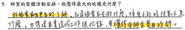 3-最大收穫-6.jpg