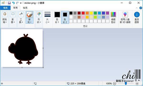 貼圖3D吊飾製作_2_塗黑之底板素材.jpg