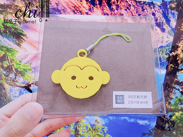 學生作品-3D猴子鑰匙圈(盒裝).jpg