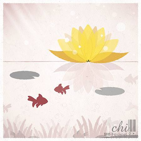 Lily and glodfish_20181207.jpg