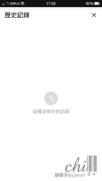 Screenshot_2019-07-12-17-02-02-897.png