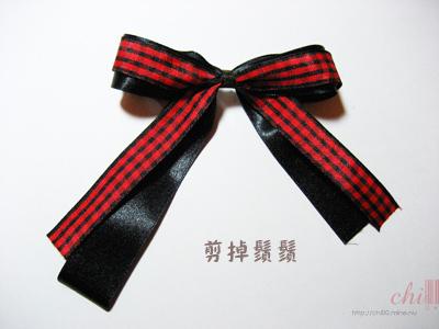 紅黑格紋蝴蝶結 教學