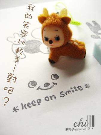 * keep on smile *
