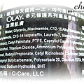 Olay 歐蕾 多元修護精華素 成份